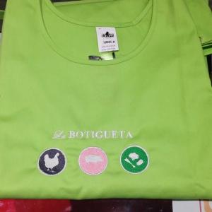 Samarretes La Botigueta